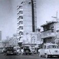 The first tower in tehran and Plasco Tower