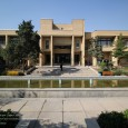 Faculty of Business Management by Hossein Amanat University of Tehran  3
