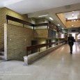 Faculty of Business Management by Hossein Amanat University of Tehran  8