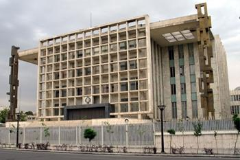 Senate house of Iran