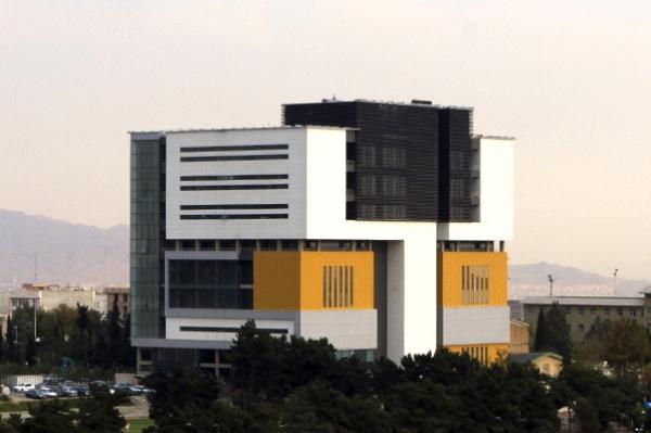 Iran Telecommunication Research Center